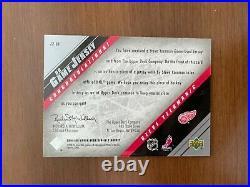 2005-06 Upper Deck Steve Yzerman Game Worn Jersey Patch #J2-SY VERY RARE