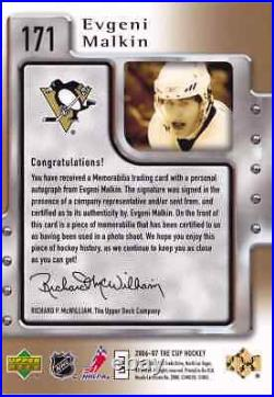 2006-07 The Cup EVGENI MALKIN Auto Patch Jersey RC Rookie Gold Card #d 71
