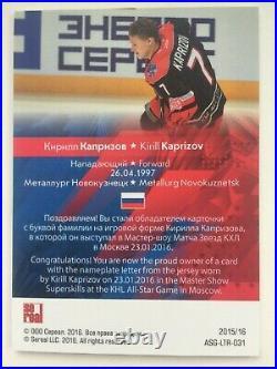 2015-16 SeReal KHL allstar game cards collection letter jersey Kirill Kaprizov