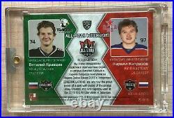 2018-19 KHL SeReal all star week 2019 jersey Vitaly Kravtsov Kirill Kaprizov 1/2