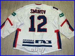 KHL Game Worn Torpedo Nizhny Novgorod Russia Ice Hockey Jersey #12 SMUROV