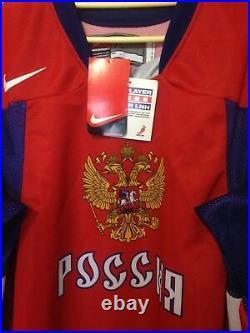 Rare Russia National Team Ice Hockey Shirt Jersey Bnwt Alexander Ovechkin #8