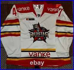 Red Star Cory Kane game worn jersey