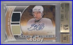 Sidney Crosby 11/12 Ud Spx Dual Winning Materials 2c Jersey Auto 10/15 Bgs 9.5